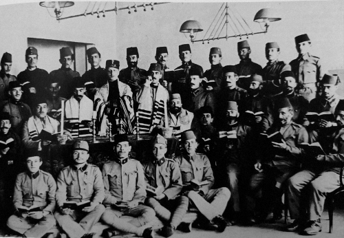 Bosnian soldiers of Jewish faith in 1917